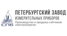СПБ ЗИП